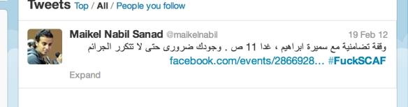 Maikel Nabil #FuckSCAF jpg