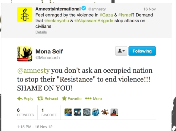 Mona Gaza tweet 1 copy