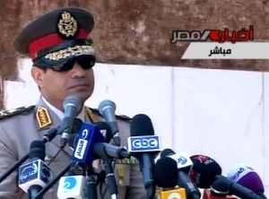 Voice of the Nation: Sisi speaks