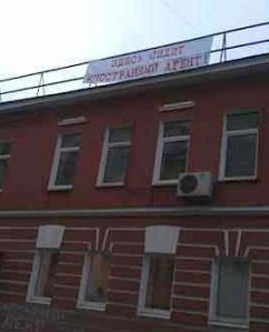 """Here Lives a Foreign Agent"": Banner over offices of Memorial human rights group, November 28, 2012"