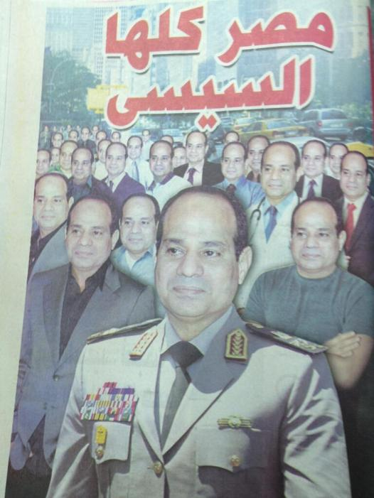 "Sout al-Umma, August 17: ""Egypt is all Sisi"""