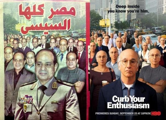 Sisism and narSisiism: Egypt is all George Costanza