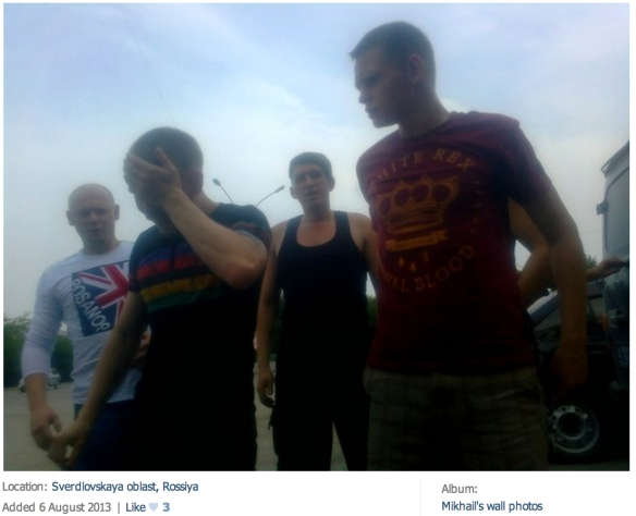 "Catching a ""pedophile"" in Kamensk: Photo from Mikhail Solovyov's VK page, http://vk.com/id162104250?z=albums162104250"