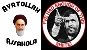 A tale of two T-shirts: US images of Iran, then and lately