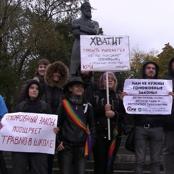 Family, private property, and a State I don't like: Demonstrators under the Engels statue © Dmitry Zykov