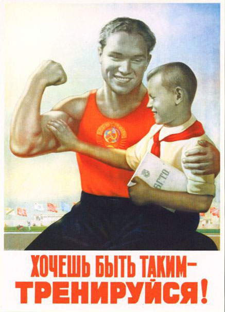 "Soviet sports education poster, 1951: ""If you want to be like me, just train!"" No comment."