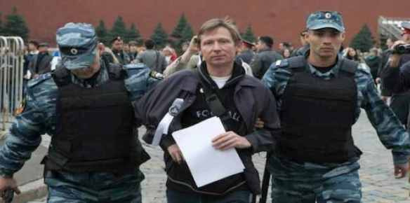 Aleksei Davydov arrested by police in Red Square this summer