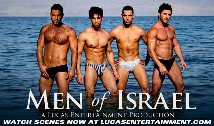 Israeli gay sex free movietures xxx young 2
