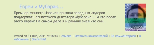Nikolai Jews 2011 copy