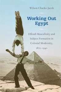 Working out is easy! Fun! And Pharaonic!