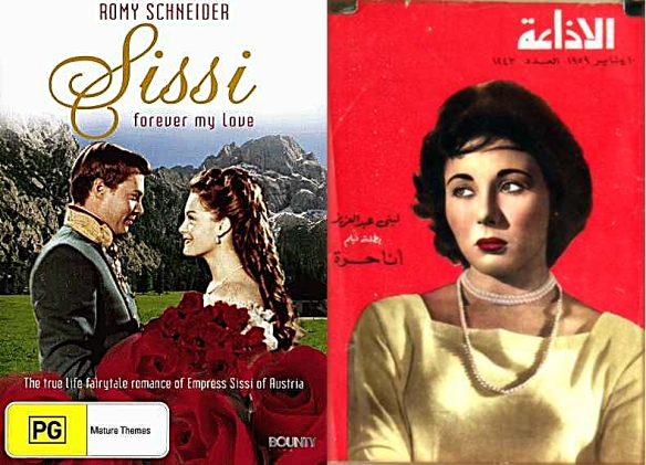 L: The General (on the right, played by Romy Schneider) embraces the nation; R: Lubna Abdel Aziz, in I am Free, evinces fear of freedom