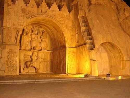 Closed door policy: Stone arch at the Taq-e Bostan site, a complex of Sassanid rock carvings near Kermanshah