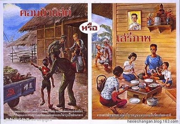 thailand-vs-china-04-property copy