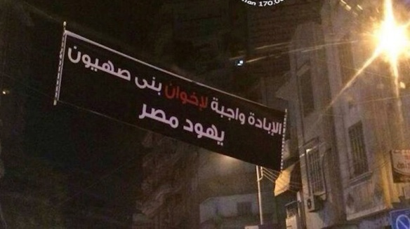 "Sign in Mansoura after the December 24 bombing reads, ""Extermination of the Muslim Brotherhood, sons of Zionists and Egypt's Jews, is an obligation"": via @ablasalma"