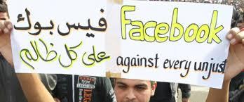 Sign from Midan Tahrir, Cairo, January 2011