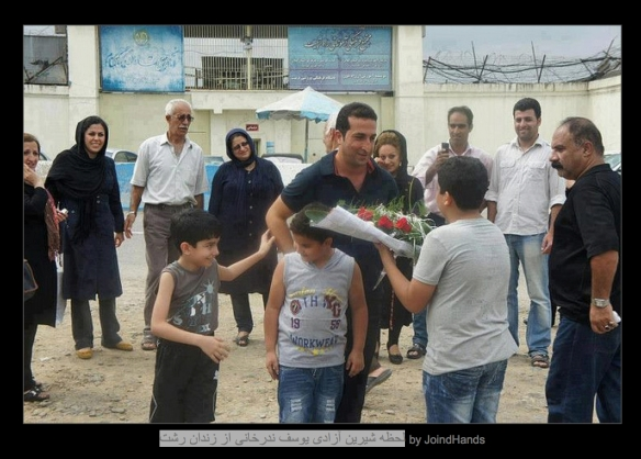 """Sweet moment of release from prison in Rasht"": Yousef Nadarkhani, a Christian preacher imprisoned for  four years, is freed in January 2014; by joindhands on Flickr"