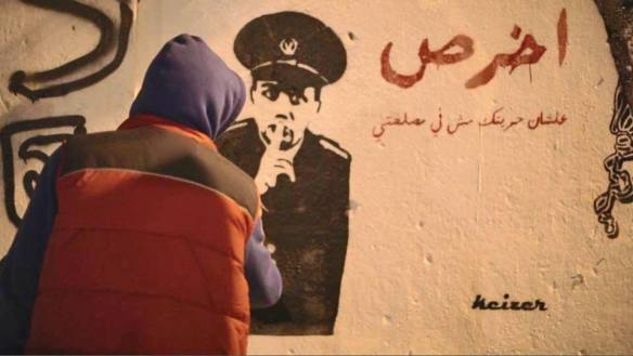 """Shut up! because your freedom doesn't help me"": Graffiti in Cairo by street artist Keizer, 2012"