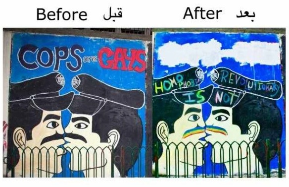 "Grafitti on Mohamed Mahmoud Street, Cairo, 2013. On the left, the original version disparages the police as ""gay."" Activists painted over the insult and turned it into a statement on homophobia."