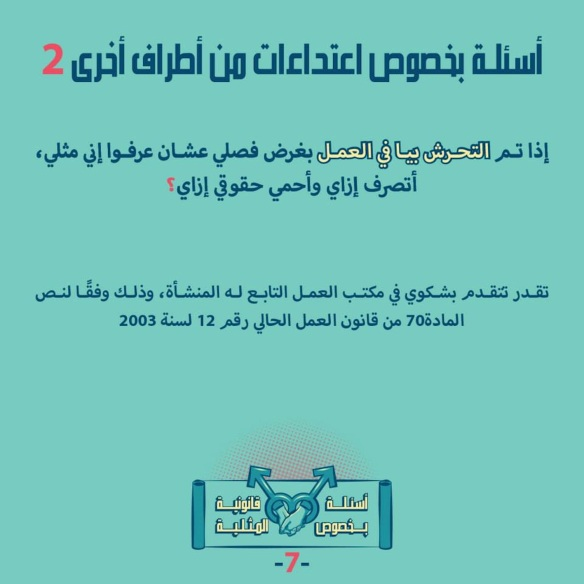 9) 10576957_771011962968741_4587007786942525176_n