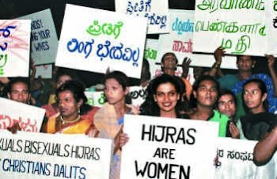 Hijras at Bangalore Pride march, 2008