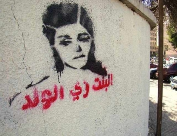 """A Girl is just like a Boy,"" stencil graffiti by Nooneswa, from http://suzeeinthecity.wordpress.com/"
