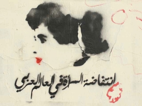 "Street art supporting  the digital platform ""The Uprising of Women in the Arab World'"