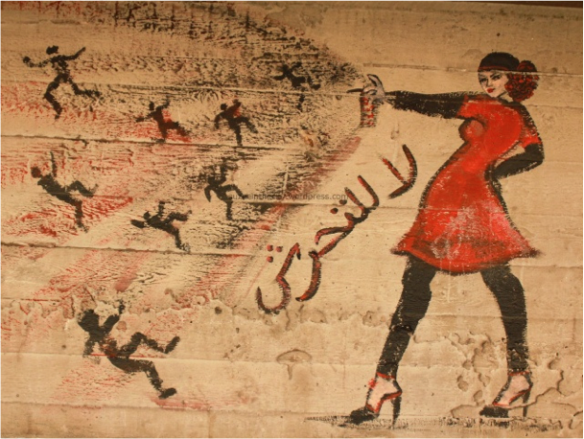 """No to sexual harassment,"" street art by Mira Shihadeh, from"
