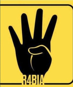 Muslim Brotherhood symbol and salute: The four fingers of love