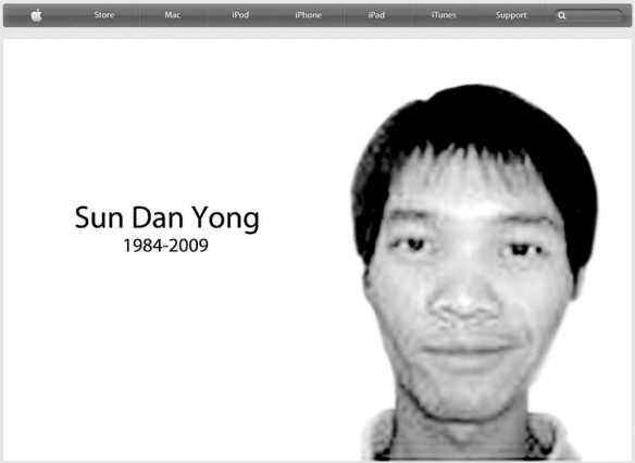 Sun Dan Yong