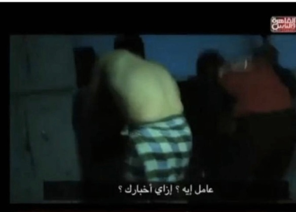 Victims of the bathhouse raid, in a screenshot from Mona Iraqi's television show: From Al Masry Al Youm