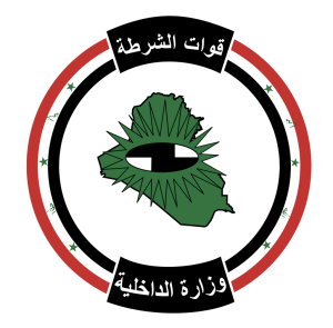 """I"" is for ""Implicated"": Flag of Iraq's Ministry of Interior"