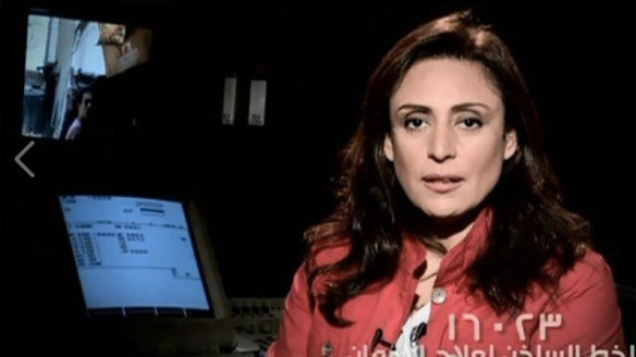"""She said she works for the government"": Mona Iraqi during her bathhouse broadcasts"