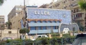 The El-Leil