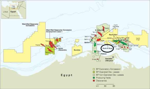 BP concessions northwest of the Nile Delta as of 2010, from http://www.2b1stconsulting.com/