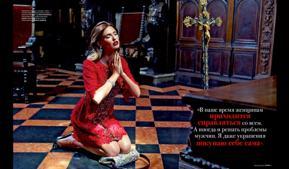 Accessorized at the altar: Model Bianca Balti displays devotion in the Dolce & Gabbana Fall/Winter Collection. Shot by Pierpaolo Ferrari for Tatler Russia, September 2013