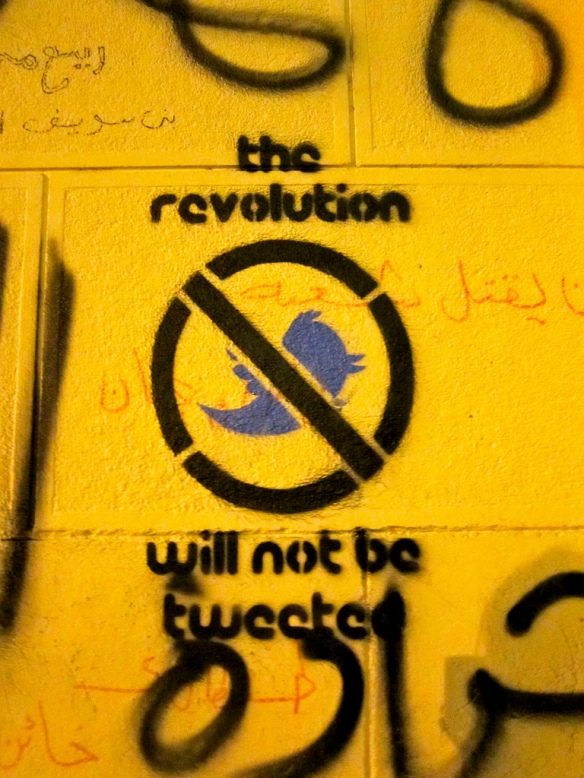 Cairo graffiti, November 2011. Photo by Gigi Ibrahim.
