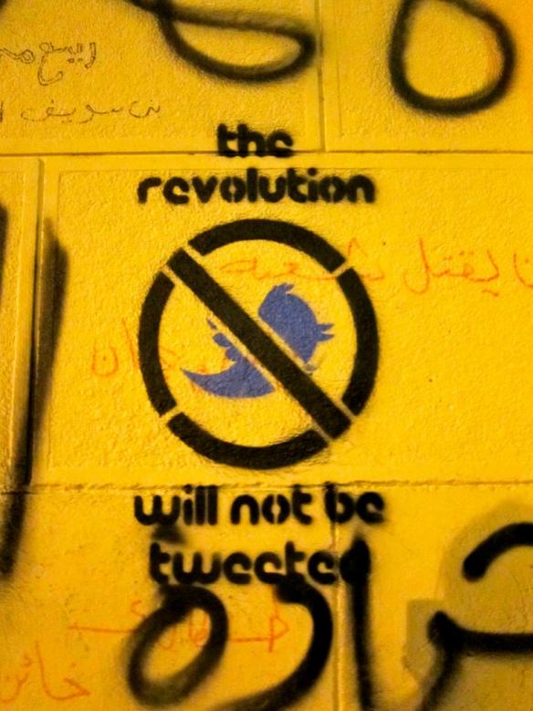 Cairo graffiti, November 2011. Photo by Gigi Ibrahim.