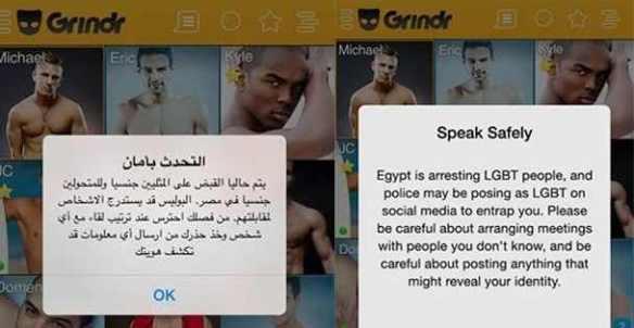 grindr-egypt