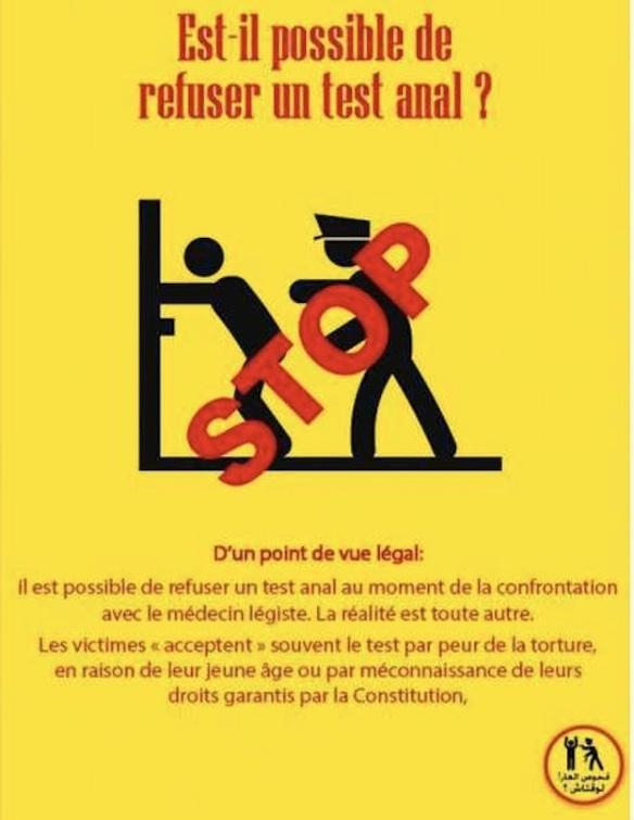 Un-homosexuel-condamne-en-Tunisie_article_landscape_pm_v8
