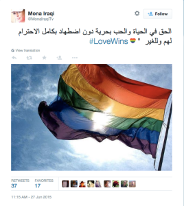 Mona Iraqi, Egyptian informer journalist extraordinaire, celebrate's love's victory in the Obergefell case, summer 2015