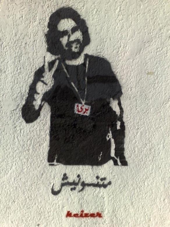 4402bf7f353f3d0629e06ff13243cb92--accusations-graffiti